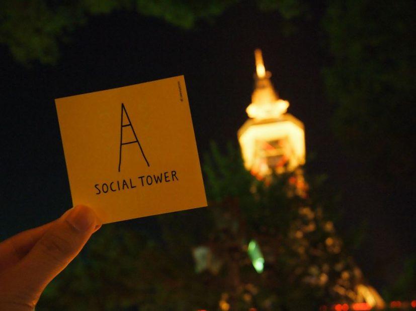 名古屋テレビ塔で人々と文化が出会う2日間!10月17日・18日「SOCIAL TOWER  MARKET 2015」開催 - stm3 827x620