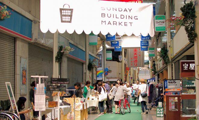 第3日曜日は岐阜に集合!柳ヶ瀬商店街の「サンデービルチングマーケット」 - DSC 0274 660x400