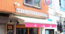 大須散策のひと休みに。コーヒースタンド&カフェ「STARFISH & COFFEE」でほっと一息つく時間 - DSC 1607 210x110