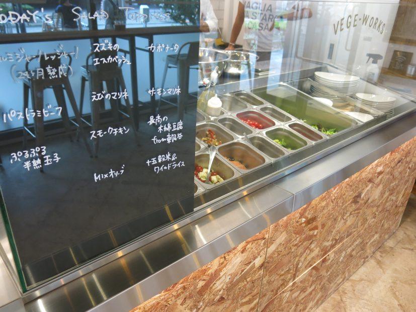 歴史ある長者町商店街の近くで存在感を放つ!名古屋伏見のカフェ「THE CUPS」 - IMG 2823 827x620