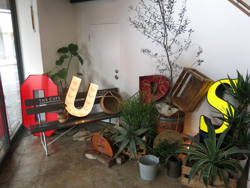 歴史ある長者町商店街の近くで存在感を放つ!名古屋伏見のカフェ「THE CUPS」 - IMG 2825 827x620