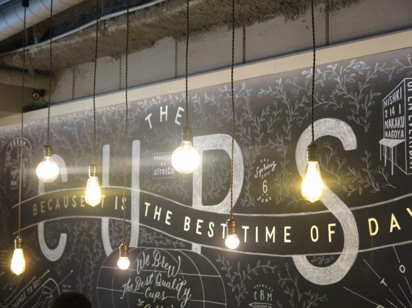 歴史ある長者町商店街の近くで存在感を放つ!名古屋伏見のカフェ「THE CUPS」 - IMG 2831 827x620