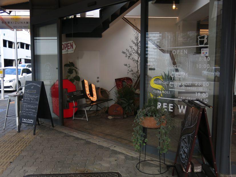 歴史ある長者町商店街の近くで存在感を放つ!名古屋伏見のカフェ「THE CUPS」 - IMG 2834 827x620