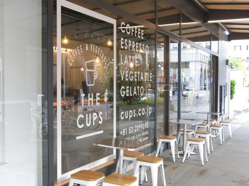 歴史ある長者町商店街の近くで存在感を放つ!名古屋伏見のカフェ「THE CUPS」 - IMG 2835 827x620