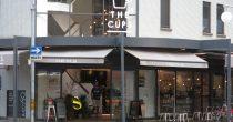 歴史ある長者町商店街の近くで存在感を放つ!名古屋伏見のカフェ「THE CUPS」 - IMG 2845 210x110