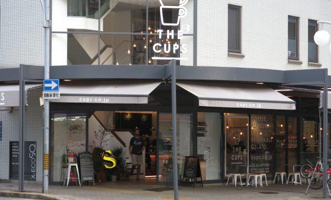 歴史ある長者町商店街の近くで存在感を放つ!名古屋伏見のカフェ「THE CUPS」 - IMG 2845 660x400