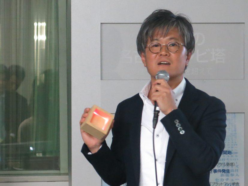 仕事についてフランクに語り合えるしごとバー@名古屋、第1回「世界に仕掛ける岐阜のモノづくりナイト」が開催されました - IMG 3100 827x620