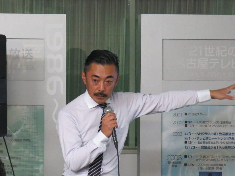 仕事についてフランクに語り合えるしごとバー@名古屋、第1回「世界に仕掛ける岐阜のモノづくりナイト」が開催されました - IMG 3109 827x620
