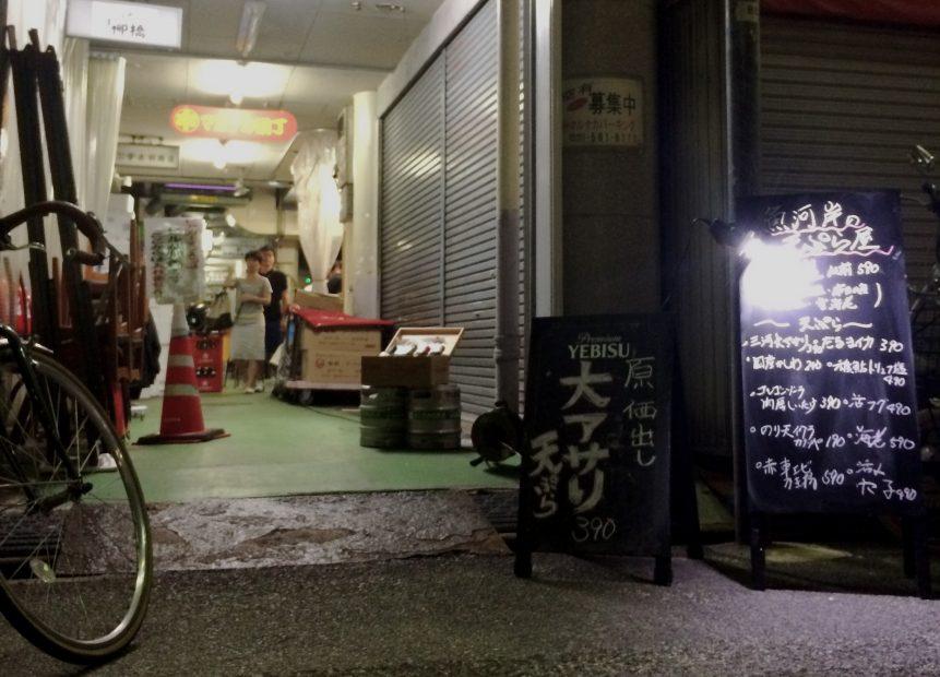 夜の柳橋市場でワインを楽しむなら「天ぷらとワイン 小島」のカウンターがオススメ! - IMG 6002 861x620