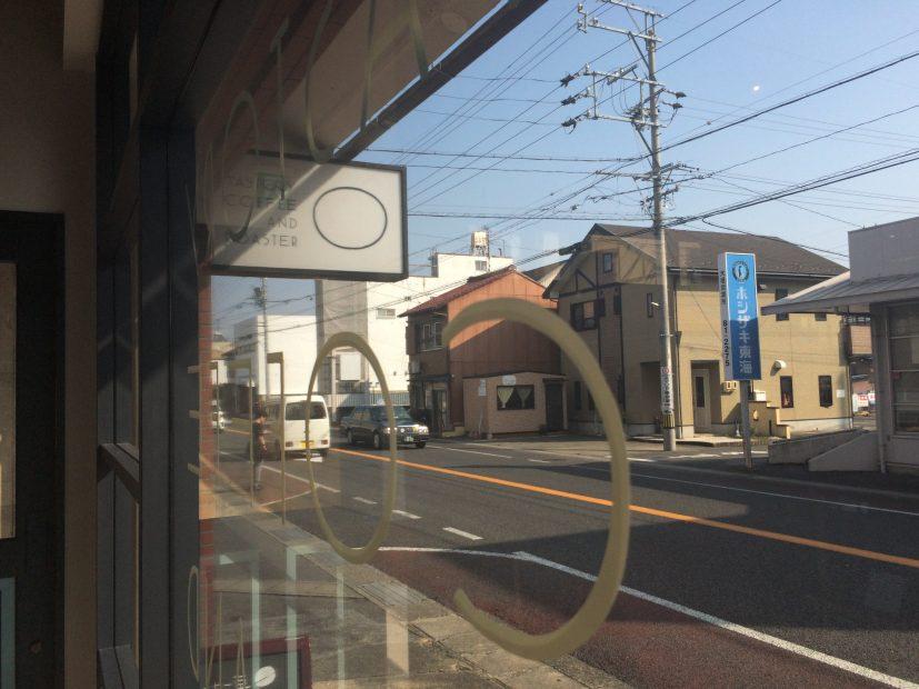 大垣のカフェ「TASTORY COFFEE AND ROASTER」で過ごす、素材と焙煎に向き合うゆったりとした時間 - IMG 6528 827x620