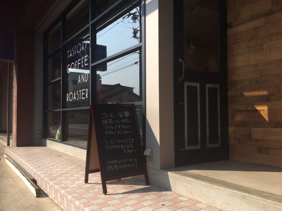 大垣のカフェ「TASTORY COFFEE AND ROASTER」で過ごす、素材と焙煎に向き合うゆったりとした時間