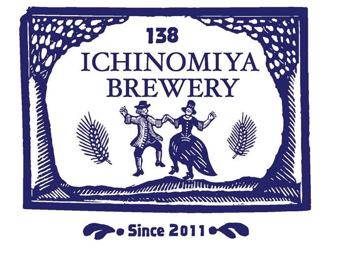 日本最小のビール工房?!ご当地ビール「一宮ブルワリー」が飲めるカフェ「com-cafe 三八屋」 - ichinomiyab