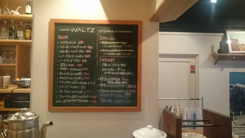世界各地のビールも飲める!栄のゆったりとくつろげる隠れ家カフェ「cafe&bar WALTZ」 - walts8