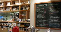 世界各地のビールも飲める!栄のゆったりとくつろげる隠れ家カフェ「cafe&bar WALTZ」 - waltz3 210x110
