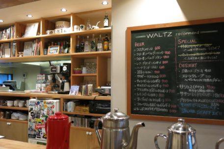 世界各地のビールも飲める!栄のゆったりとくつろげる隠れ家カフェ「cafe&bar WALTZ」