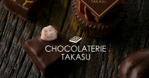 こだわり抜かれた1品で優美なひと時を手に入れよう。久屋大通・チョコレート専門店「CHOCOLATERIE TAKASU」 - 0af4f5039f84bc908c43e9b4faedd020 210x110