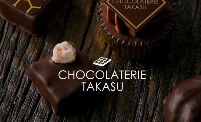 こだわり抜かれた1品で優美なひと時を手に入れよう。久屋大通・チョコレート専門店「CHOCOLATERIE TAKASU」 - 0af4f5039f84bc908c43e9b4faedd020 660x400