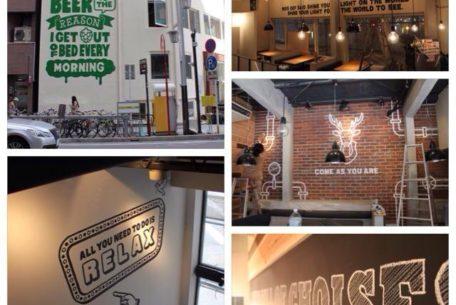 10種類以上のクラフトビールに舌鼓!賑やかな名駅近く「7 Days Brew」で過ごす大人な時間