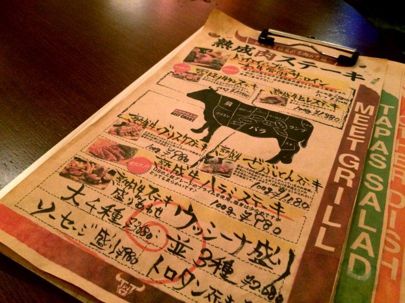 仕事帰りに一杯!カジュアルに熟成肉を楽しむ「ウッシーナ ミートセラー 肉の地下熟成庫栄2丁目」 - IMG 6732 827x620