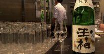 おしゃれに、気軽に楽しめる!伏見の純米酒専門店「八咫」で見つけるお気に入りの一杯。 - IMG 6746 210x110