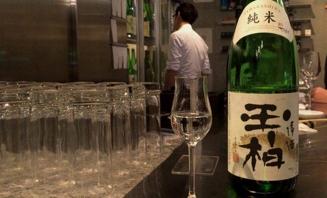 おしゃれに、気軽に楽しめる!伏見の純米酒専門店「八咫」で見つけるお気に入りの一杯。 - IMG 6746 660x400