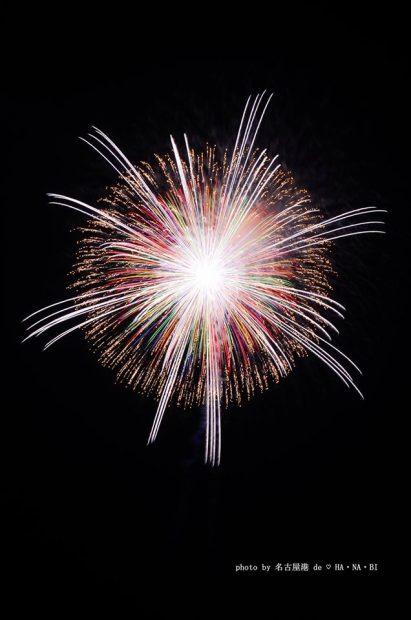 名古屋のクリスマス・イブに幻想的な花火が打ちあがる!12月24日開催「ISOGAI花火劇場 in 名古屋」 - 0139472835fbab4ad1b79a92994acc11 411x620