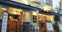 産地直送!名古屋・錦橋フレッシュチーズとワインの「Milks(ミルクス)」で出会う極上の新鮮チーズ - 12106889 434910240030333 5539179634361556290 n 210x110