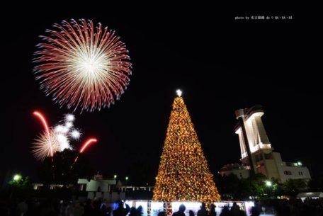 名古屋のクリスマス・イブに幻想的な花火が打ちあがる!12月24日開催「ISOGAI花火劇場 in 名古屋」