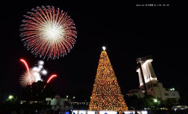 名古屋のクリスマス・イブに幻想的な花火が打ちあがる!12月24日開催「ISOGAI花火劇場 in 名古屋」 - 3d7c76f6d897d38dafa135df91864512 660x400