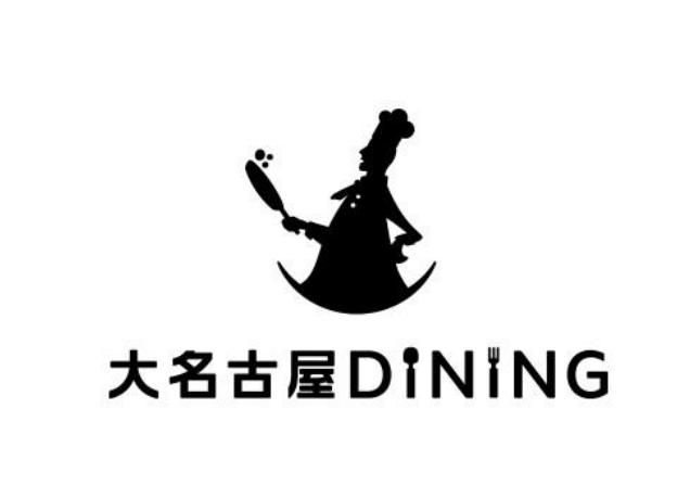 名古屋初上陸のブランドも発表!「大名古屋ビルヂング」3月9日にグランドオープン - 7c185761a37db756ad72a3a67d4e6095