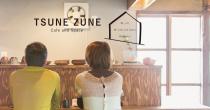 忙しい日常に落ち着きと新鮮な感覚を。常滑のカフェ「TUNEZUNE 常々」 - 96150df5bd6db09ce51d92331c4d026c 210x110