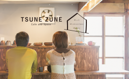 忙しい日常に落ち着きと新鮮な感覚を。常滑のカフェ「TUNEZUNE 常々」 - 96150df5bd6db09ce51d92331c4d026c 260x160