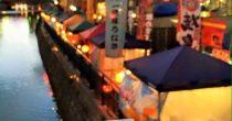 クリスマス仕様のなやばし夜イチ!12月25日(金)開催「よいちでクリスマスマーケット」 - 97c5d42f39b06c22fce835910e1621ae 210x110