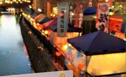 クリスマス仕様のなやばし夜イチ!12月25日(金)開催「よいちでクリスマスマーケット」 - 97c5d42f39b06c22fce835910e1621ae 260x160