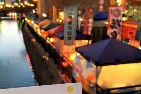 クリスマス仕様のなやばし夜イチ!12月25日(金)開催「よいちでクリスマスマーケット」