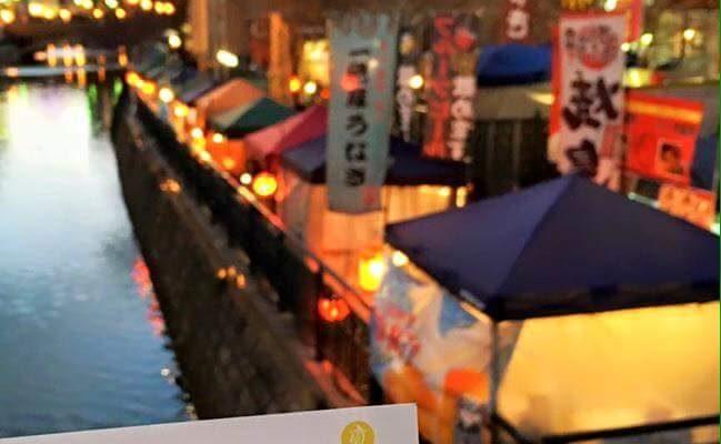 クリスマス仕様のなやばし夜イチ!12月25日(金)開催「よいちでクリスマスマーケット」 - 97c5d42f39b06c22fce835910e1621ae 649x400