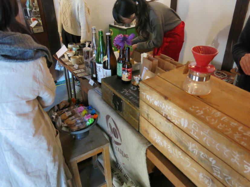 常滑の陶器と食で楽しむ非日常空間。「旅するパーラー陶の森」体験レポート - IMG 3544 827x620