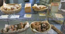 常滑散策にお気に入りのパンを携えて。「パン工房 風舎 常滑店」 - IMG 3600 210x110