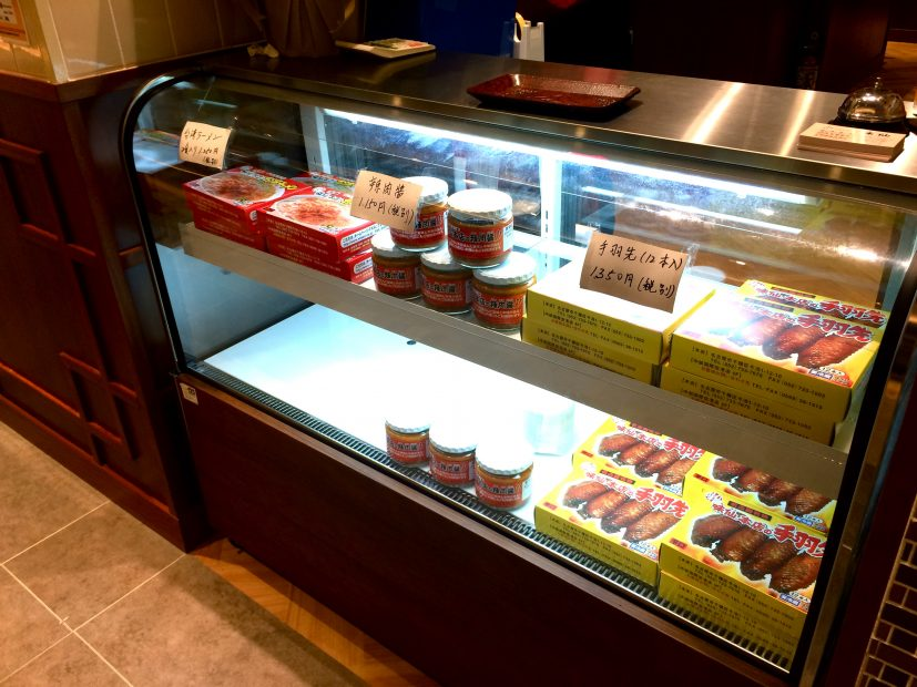 人気名古屋めしを名古屋駅で!台湾ラーメンの発祥「味仙」うまいもん通り店 - IMG 6870 827x620