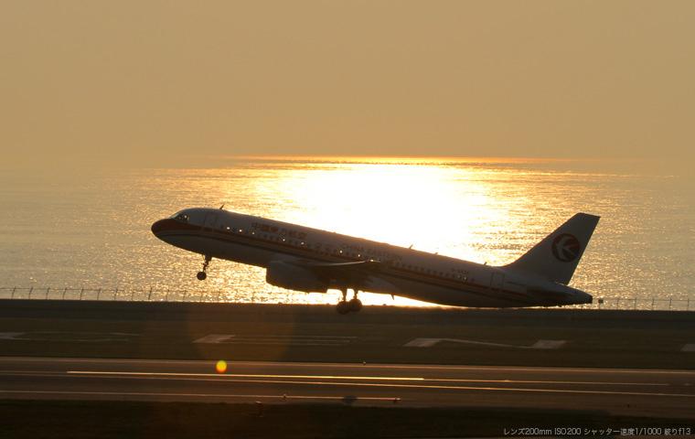 http://www.centrair.jp/interest/photograph/skydeck/