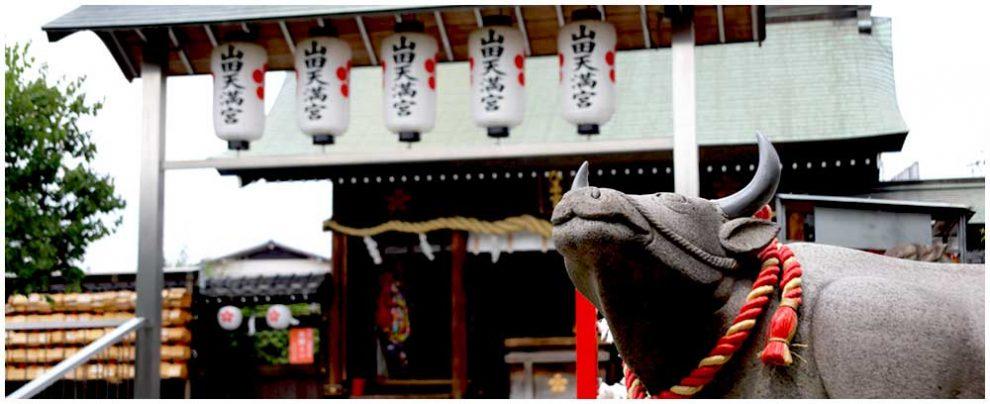 2016年の初詣はココに決まり!名古屋の「恋の三社めぐり」で恋愛祈願! - slide1 990x404