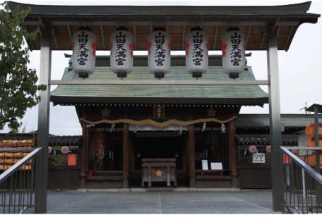 2016年の初詣はココに決まり!名古屋の「恋の三社めぐり」で恋愛祈願!