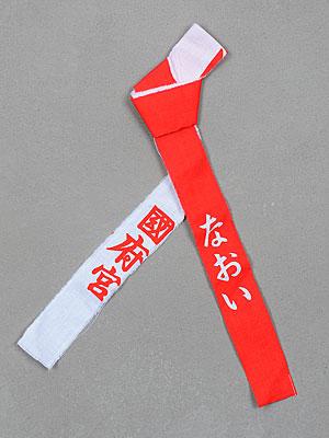 裸男がぶつかり合う!愛知県稲沢市の奇祭「国府宮はだか祭」が今年もやってくる! - 26982