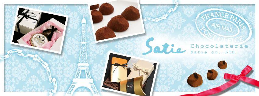 バレンタイン前に新作情報を要チェック!名古屋で買える世界の高級チョコレート6選 - 84744d857b985fe073dfee032d3944fb