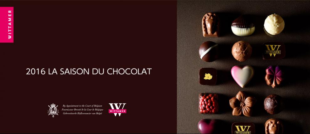 バレンタイン前に新作情報を要チェック!名古屋で買える世界の高級チョコレート6選 - 94d75aada18d064dc991c2bf30a2aafe 990x429