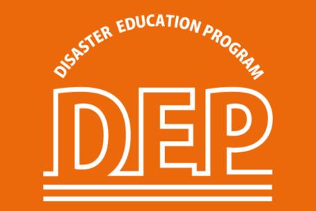 みなとまちの防災を考える!「DEP minato」が1月30日、31日に開催