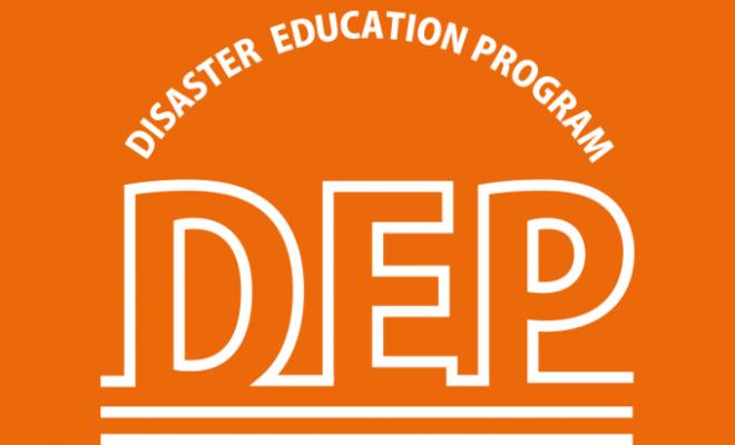 みなとまちの防災を考える!「DEP minato」が1月30日、31日に開催 - DEP 660x400