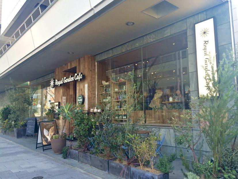 名古屋でまったりしたいなら!伏見の街中でくつろげる「ロイヤルガーデンカフェ」 - IMG 7099 827x620