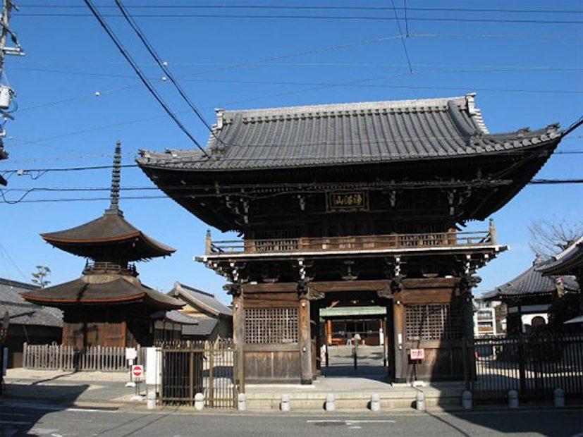 尾張を守る尾張四観音で名古屋の歴史を感じよう! - arakokannon 827x620