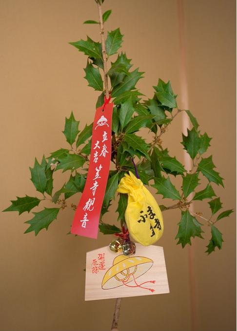 2016年の恵方は南南東!節分は縁結びの「笠寺観音」で開運祈願 - hiiragi